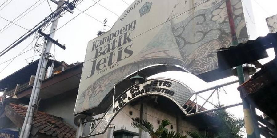 Tempat Wisata di Sidoarjo Kampung Batik Jetis